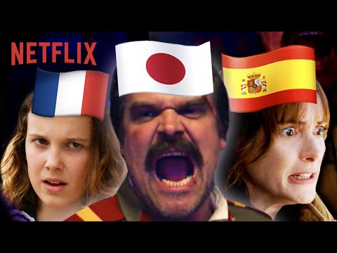 What Stranger Things Sounds Like In Other Languages | Dub Swap | Netflix