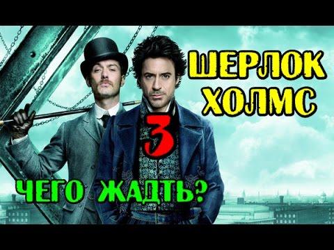 6 лучших фильмов, похожих на Шерлок Холмс (2009)
