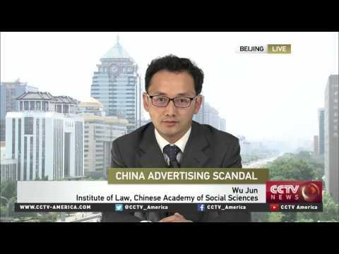 Wu Jun on regulation of online advertising in China