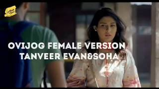 ovijog-female-version-piran-khan-ft-tanveer-evan-soha
