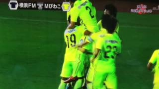 NHK BS1 天皇杯2回戦ダイジェスト 横浜Fマリノス vs MIOびわこ滋賀