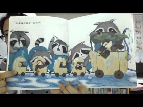 幼兒聖經故事 諾亞方舟的故事 繪本 | Doovi