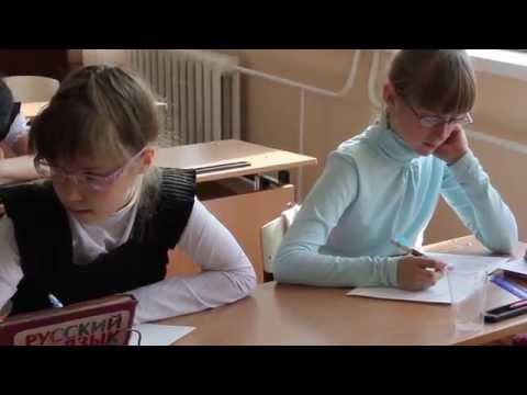 Работа Учитель физкультуры Красноярск