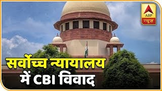 CBI vs CBI: 3 Judge Bench Of Supreme Court Hear Alok Verma & Rakesh Asthana Case | ABP News
