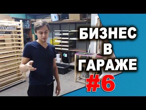 Алексей и Сергей из Челябинска