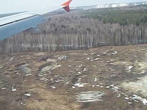 Landing at Sheremetyevo International Airport- Aeroflot A320