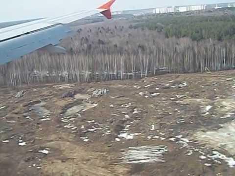 Landing at Sheremetyevo International Airport- Aeroflot A320