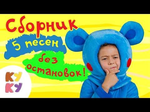 детская песня алфавит слушать