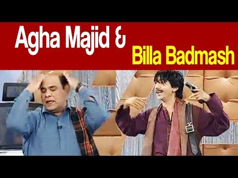 Agha Majid & Billa Badmash - CIA - 5 Aug 2017 | ATV