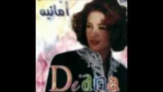 Diana Haddad- Amaneh ديانا حداد- امناه