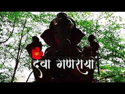 Deva Ganraya | New Ganpati Song 2018 |  Official Video Song