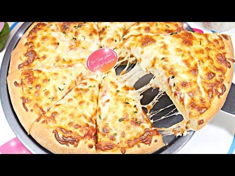 صورة  طريقة عمل البيتزا طريقه عمل البيتزا بكل اسرارها وتكاتها بجد رهييييبة لازم تجربوها | تومي فود | فاطمه ابراهيم طريقة عمل البيتزا من يوتيوب