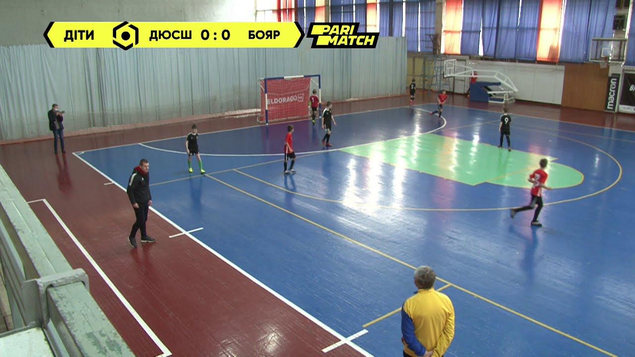 Матч повністю | ДЮСШ 25-2 08' 0 : 6 Боярка 08'