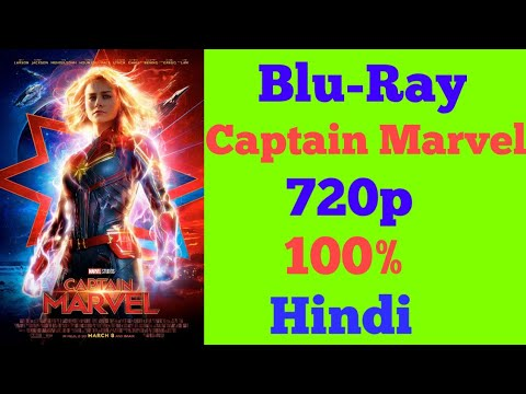 Download How to download Captain Marvel movie in 720p in hindi || by AR Koushal