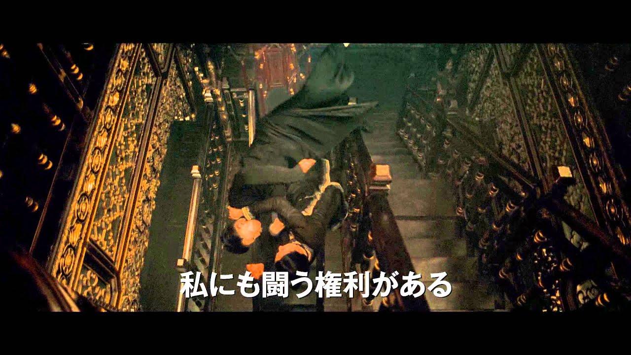 画像: 『グランド・マスター』予告編 youtu.be