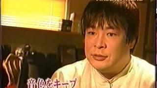 2006年4月2日 フジテレビ放送 番組名「Another HERO」 放映時間:2分30秒.