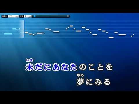 【ニコカラon vocal】Lemon(米津玄師)-Arrange ver.-/まふまふ(cover)