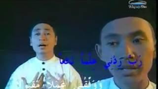 Saff-One - Istighfar (MTV Karaoke)