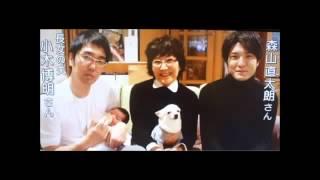 「おぎやはぎのメガネびいき」2011年02月03日放送より。 小木さんと森山...
