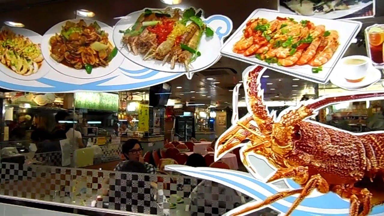 Hong Kong Best Food Parkes Street (白加士街) Jordan - YouTube