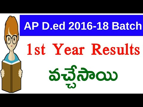 Ap D.ed 1st Year Results Announced|| D.EL.ED 2018 May 1st Year Results||Don't Miss 🤗