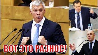 Депутат разнес поправки к бюджету и министра финансов!