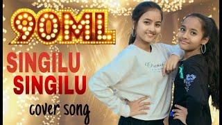 Singilu Singilu cover song by Keerthi & Laasya | 90 ML | Karthikeya | Rahul Sipligunj