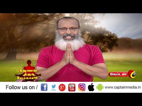 "மண்டுகாசனம் | புத்துணர்ச்சி தரும் யோகாசனம் | Yoga for Health  #YogaforHealth #dailyyoga #Health #ModiYoga #BreathingExercise  Mandukasana : Mandukasana refers to one of several yoga asanas that resemble a frog. The term comes from the Sanskrit manduka, meaning ""frog,"