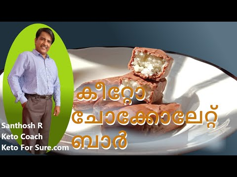 How to make Keto chocolate dipped coconut bars explained in - Malayalam