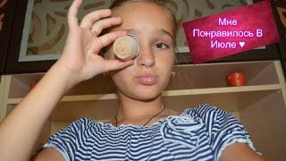 Oriska Mis ♥♥♥ (Сообщество Белочек) http://vk.com/public92728756 Вк...