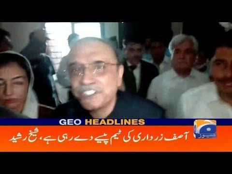 Geo Headlines 02 PM | Asif Zardari Ki Team Paisey De Rahi Hai, Sheikh Rasheed | 21st September 2019