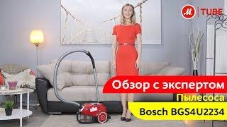 Відеоогляд пилососа Bosch BGS4U2234 з експертом «М. Відео»