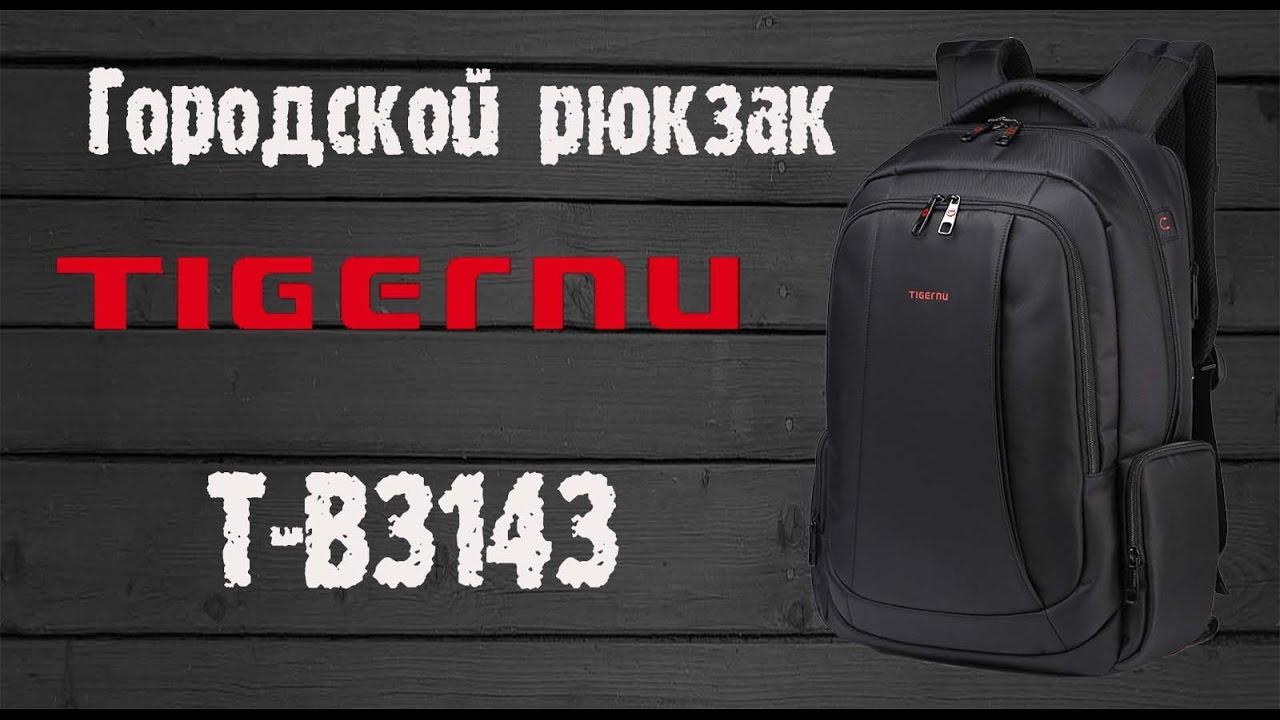Школьный рюкзак с блестящими ушками. Рюкзак Котик. Рюкзак - YouTube