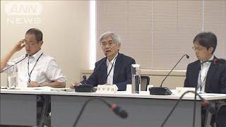 原子力規制委「未完成の場合、1週間前に停止命令」(19/06/13)