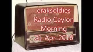 Radio Ceylon 21-04-2016~Thursday Morning~03 Purani Filmon Ka Sangeet