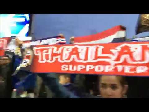 ตามเชียร์ทีมชาติไทย Japan VS Thailand 28/3/2017 ณ.สนาม Saitama Stadium 2002