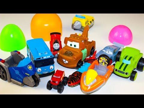 Сюрпризы Машинки для детей Игрушки Тачки Вспыш и чудо машинки Тайо Видео с машинками