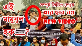 BSL -Al Nahian Khan Joy Speech   Chhatra League Latest   Bangla News