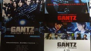 GANTZ PERFECT ANSWER B 2011 映画チラシ 2011年4月23日公開 【映画鑑賞...