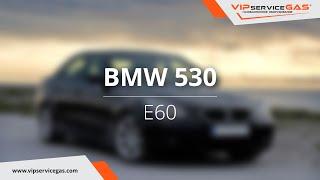 видео Установка ГБО и какой расход на газу у БМВ 530 шестого поколения?