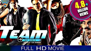 टीम द फोर्स (HD)  Hindi Full Length Movie || Sohail Khan, Amrita Arora || Eagle Hindi Movies