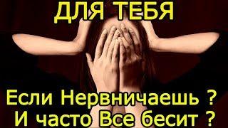видео Исправление ошибки канонических ссылок (link rel=