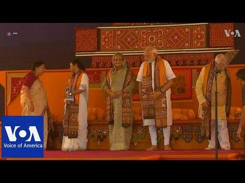 Bangladesh PM Hasina Visits Shantiniketan, Meets Modi
