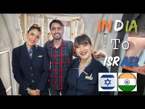 INDIA 🇮🇳TO ISRAEL 🇮🇱| EL AL ISRAEL AIRLINES | Money Exchange \u0026 Sim Card