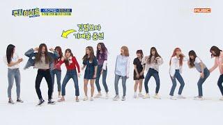 [Weekly Idol EP.402]  아이즈원 단체로…