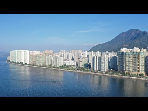 Hong Kong: Sha Tin, New Territories (Mavic 2 Pro) 4K