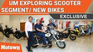 UM exploring scooter segment / New Bikes : EXCLUSIVE REPORT