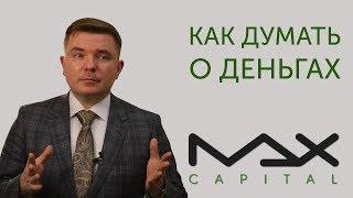 видео 12 мифов о зарабатывании денег