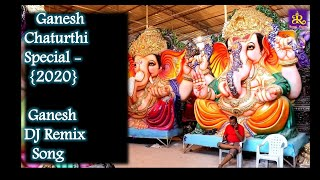 Ganesh chaturthi special 2020 i dj remix song utsav -royal guyzz like, share ,comment and subscribe the channel ------------------------...