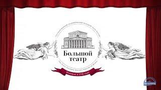 видео Интерактивный спектакль-прогулка по исторической Москве
